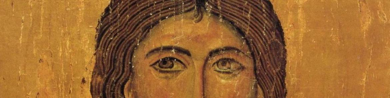 Christ Détail